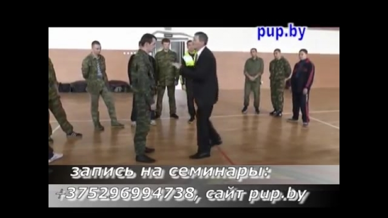 Pup.by Фрагмент семинара А.Л.Лаврова ШКВАЛ Как тренироваться
