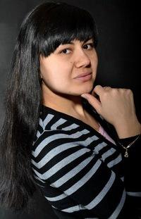 Нина Веденеева, 18 августа 1990, Москва, id223739364