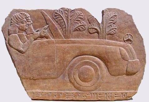 Ассирийский барельеф, Mercedes-Benz, Эрмитаж 9 век до н.э.