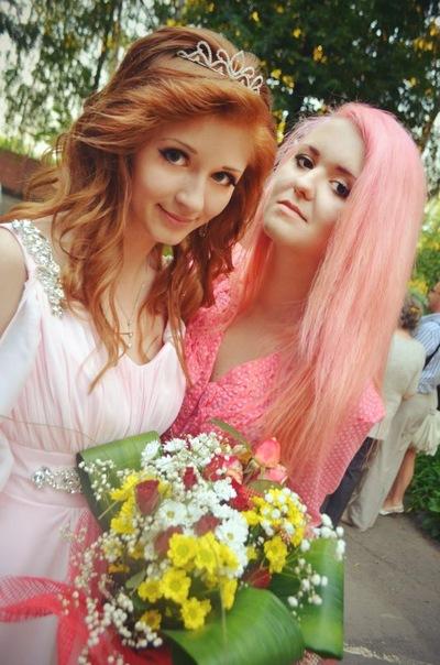 Екатерина Вялых, 4 июня , Москва, id13979098