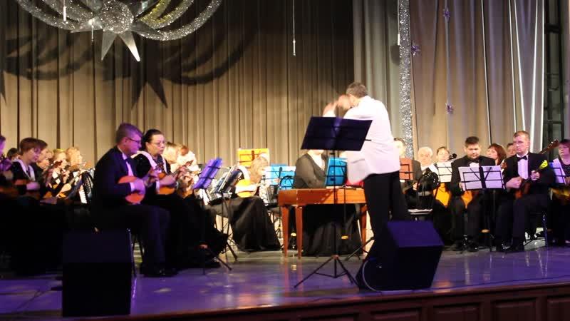 Тюменский оркестр русских народных инструментов им. Л.Ф. Беззубова