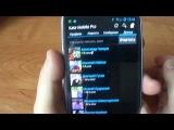 Kate Mobile. Неофициальный клиент социальной сети ВКонтакте для Android