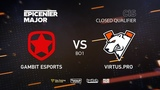 Gambit vs Virtus.pro, EPICENTER Major 2019 CIS Closed Quals , bo1 Lex &amp 4ce