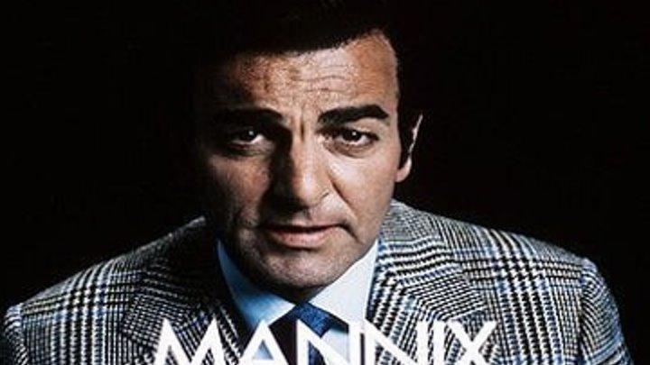 Su nombre es Mannix 1x01