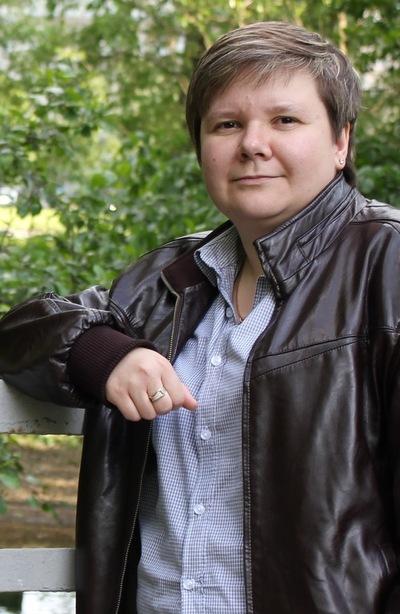 Ирина Альховка