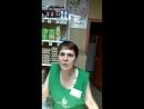 Бухая продавщица унизила жирного омежку