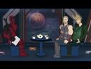 [Супергеройский Блог] В гостях у Дэдпула: Локи и Тор / Локи излечил Дэдпула?!