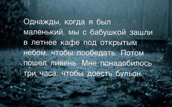 http://cs14112.vk.me/c608021/v608021551/3f52/c98NB1iVH-k.jpg