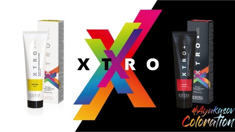 Обзор и тест-драйв нового XTRO ESTEL