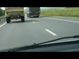 Быстрый Камаз (160 км/ч по трасе)