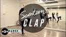 SEVENTEEN Clap Dance Tutorial Chorus