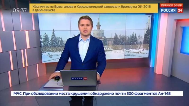 Новости на Россия 24 • В Москве пройдет конкурс наставников