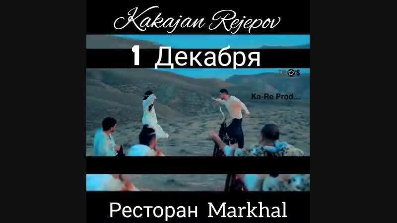 1декабря_Ка-Ре_Sheker_grupp