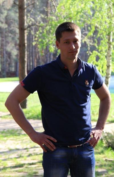 Михаил Balabuev, 14 апреля , Луганск, id14209603