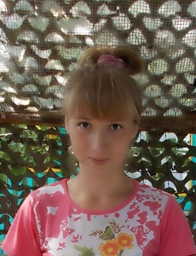 Настя Ершова, 29 октября , Рыбинск, id164041671