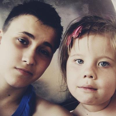 Ksenia Aleksandrovna, 9 июня 1997, Одинцово, id217761370