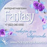 mag_fantasy