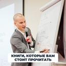 Алексей Толкачев фотография #6