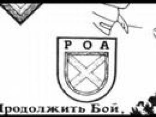 Козакам до сраки. Советско-финская война Talvisota. УПА та Гімн націоналі