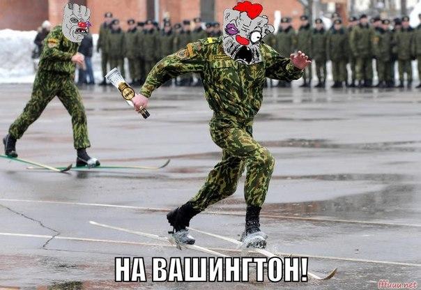 Болгария попросила разместить у себя постоянный воинский контингент США - Цензор.НЕТ 7834