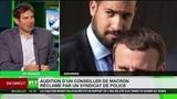 Alexandre Langlois sur l'affaire Benalla Chacun doit prendre ses responsabilit