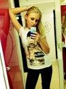 Мария Ситкина фотография #9
