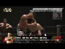 Konosuke Takeshita Akito Shunma Katsumata Yuki Ino vs CIMA T Hawk El Lindaman Duan Yingnan DDT Live Maji Manji 18