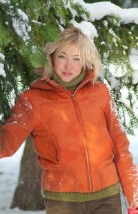 Татьяна Куимов, 7 февраля , Самара, id141571182