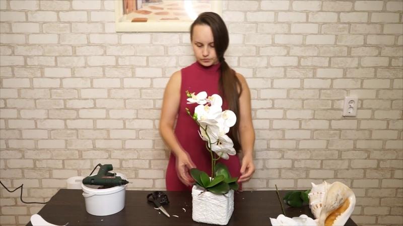 МК Композиция из искусственных латексных орхидей