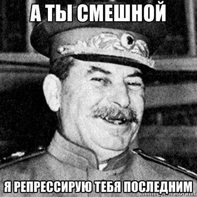 Станислав Мелков |