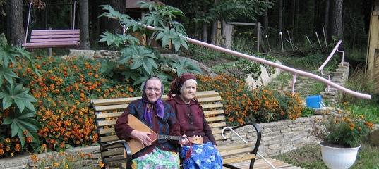 ленинградская область пансионат для пенсионеров