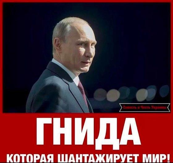 Решение по новым санкциям против РФ будет принято после доклада Порошенко, - Меркель - Цензор.НЕТ 1815