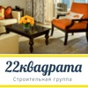 Всё о ремонте квартиры | дома | офиса