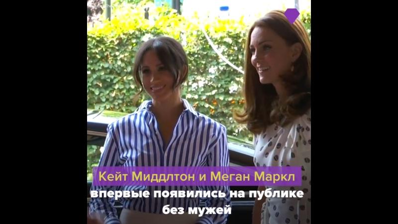 Кейт Миддлтон и Меган Маркл посетили Уимблдон без мужей