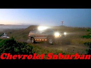 Chevrolet Suburban - охота на зверя в естественных условиях ;)