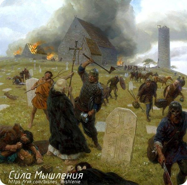 Тот неловкий момент, когда Слово Божье никак не защищает от викингов