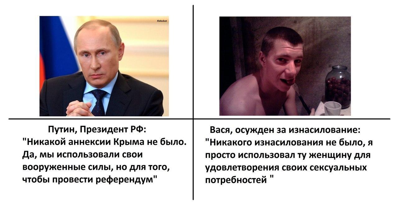 Порошенко пригласил Меркель посетить Украину - Цензор.НЕТ 6600