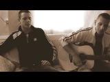 Армейская песня под гитару