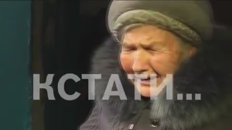 Погодите-ка, это не в Украине? Драгоценности в ломбард, чтобы оплатить коммуналку.
