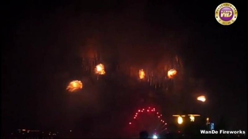 Wande Fireworks Show