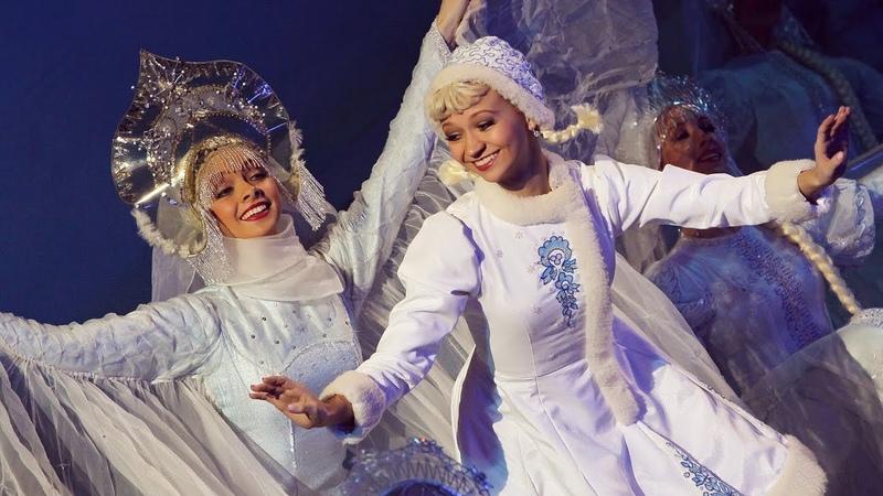Зимняя фантазия Метелица. Балет Игоря Моисеева.
