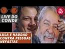 Análise Política com Rui Costa Pimenta É preciso insistir com Lula