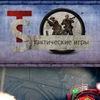 Tactic Squad Сайт о тактических играх