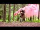 Покахонтас с дымом