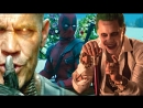 Джокер появился в фильме «Дэдпул 2»?