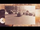Ретро 70 е - Янош Коош ВИА Весёлые ребята (клип)