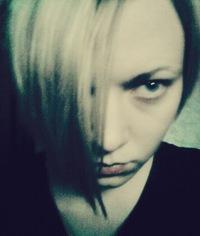 Natasha Sizova