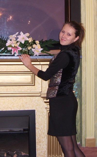 Кристина Афанасьева, 14 марта 1991, Ижевск, id74986999