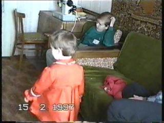 1997 ЛЕША бешеная девочка