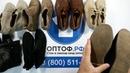 (А3)1297Shoes Cream Extra autumn-winter (12,5 kg) 1пак - обувь осень-зима крем экстра Англия